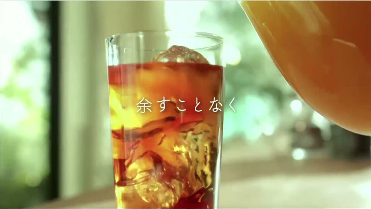 Musique de la pub   紅茶花伝 (Thé) (Japon) 2021