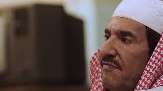 عبد الله السدحان ويعقوب عبد الله في