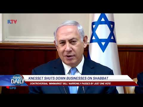 Your Morning News From Israel - Jan. 09, 2018.