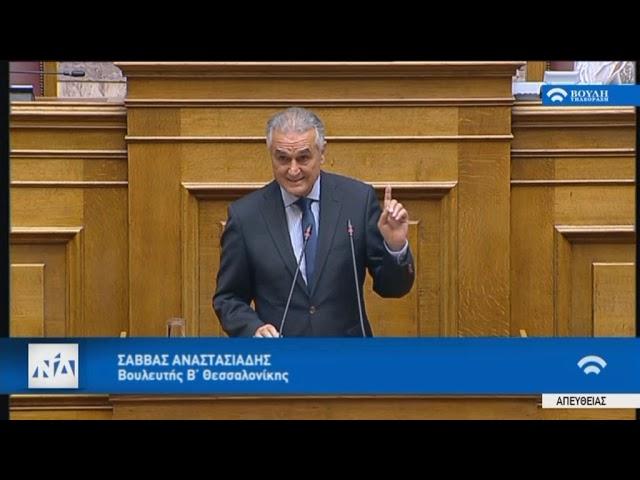 Ομιλία του Σ. Αναστασιάδη επί του φορολογικού νομοσχεδίου στην ολομέλεια της Βουλής