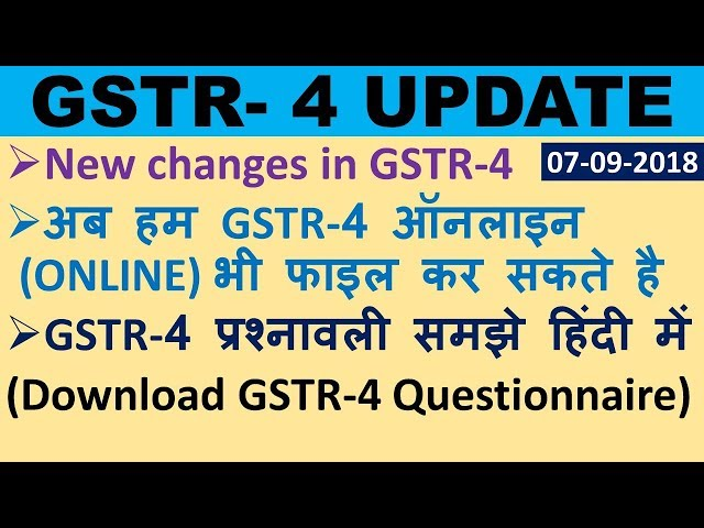 gstr 4 april to june 2018
