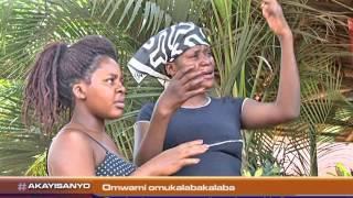 Omulamwa: Bw'oba n'omwami omukalabakalaba thumbnail