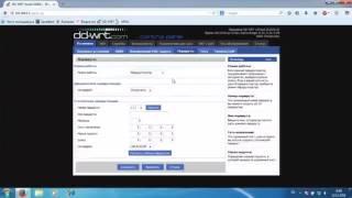Yapılandırma yönlendirici ıos DD WRT modu tekrarlayıcı.