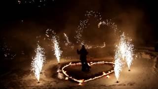 Сюрприз на День Рождения Любимому человеку. Огненное сердце. Пиротехника. Огненное шоу