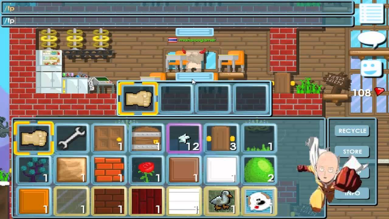 growtopia harvester winter gift 58 o by mpg youtube. Black Bedroom Furniture Sets. Home Design Ideas