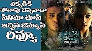 Ekkadiki Potavu Chinnavada Movie 2016 Review || Nikhil Siddharth, Heeba Patel, Nandita Swetha