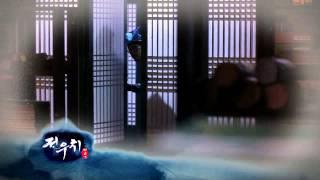 KBS수목드라마 전우치 (Jeonwoochi) 3회 예…