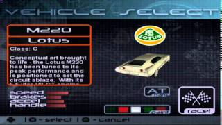 (PS2) Supercar Street Challenge (SLUS-20012) Intro & GamePlay PSXPLANET.RU