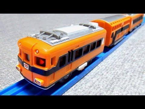 プラレール 近鉄 30000系 ビスタカー Tomy Plarail
