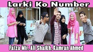 Prank Larki Ko Number II P4 Pakalo II by Ali Shaikh & Faiza Mir