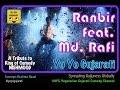 Yo Yo Gujarati - Ranbir feat. Md.Rafi - Brahma Raval