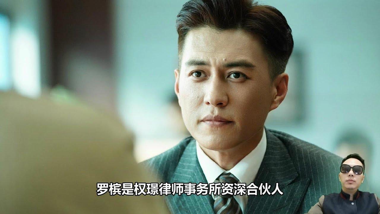 在线 精英 律师 《精英律师》全集高清视频免费在线观看_龙珠电影网