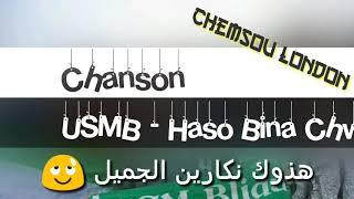 Chanson Usmb - Haso Bina Chwiya ( Lyrics )