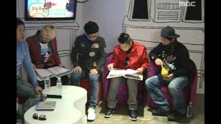 Infinite Challenge, Idol(1), #01, 아이돌 도전(1) 20100731