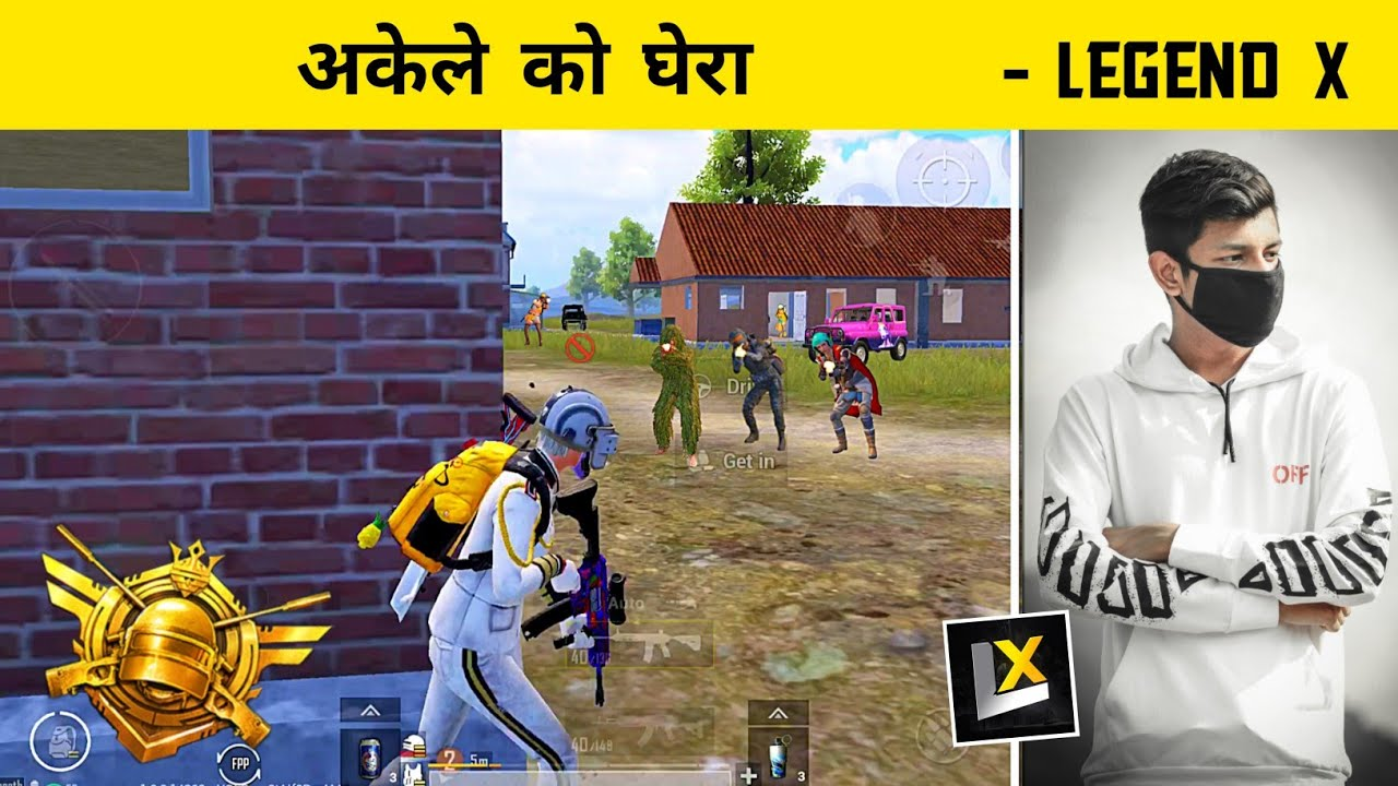 🇮🇳 This Pro Players taking Advantage Of Conqueror - Pubg Mobile Hindi Gameplay - Legend X