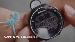 GARMIN FA230J ForAthlete 230J GPS ランニング.