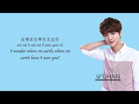 Luhan (鹿晗) – Tian Mi Mi (甜蜜蜜) Chinese/Pinyin/English Lyrics