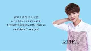Download Mp3 Luhan  鹿晗  – Tian Mi Mi  甜蜜蜜  Chinese/pinyin/english Lyrics