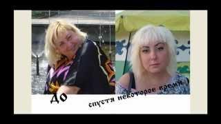 Мега мотивация   МИНУС 60  Фото ДО и ПОСЛЕ