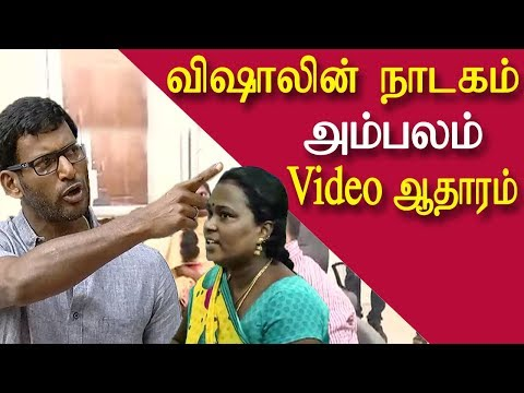 latest tamil news today | tamil redpix  Vishal | the two people  sumathi and deepan  who proposed vishal says their signature are forged Actor Vishal on Thursday alleged that two people, who had proposed his candidature for the bye-election in Chennai's RK Nagar constituency but later claimed that their signatures were forged, had gone missing. The Election Commission had rejected Vishal's nomination papers as an independent candidate on Tuesday because he had eight, not 10, proposers as mandated under the law. The actor claimed that K Sumathi and Deepan had lied under pressure from the ruling All India Anna Dravida Munnetra Kazhagam. today election commission released video where sumathi and deepan are giving testimony that their signature were forged by vishal   tamil news today  #rknagar #tamilnewslive  For More tamil news, tamil news today, latest tamil news, kollywood news, kollywood tamil news Please Subscribe to red pix 24x7 https://goo.gl/bzRyDm red pix 24x7 is online tv news channel and a free online tv