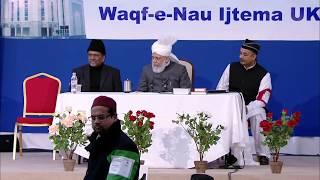 Waqfe Nau Ijtema 2012