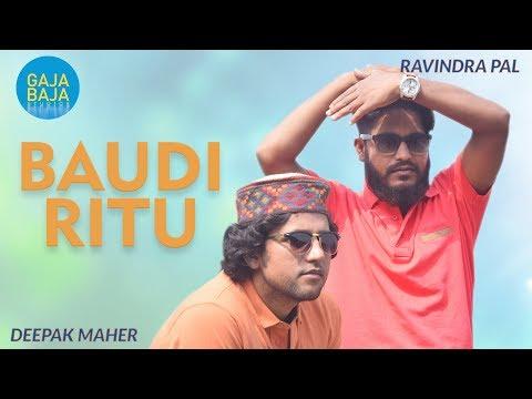 BAUDI RITU | GARHWALI MUSIC VIDEO | DEEPAK...