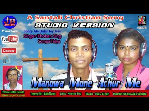 New Santali Christian HD Video Song 2018-19/STUDIO VERSION
