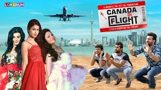 LATEST PUNJABI MOVIES 2018 - NEW PUNJABI FILM - YUVRAJ HANS - NAVRAJ HANS