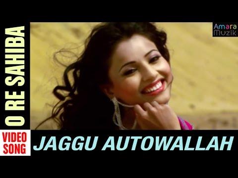 Jaggu Autowallah Odia Movie || O Re Sahiba | Video Song | Pupinder, Pamela