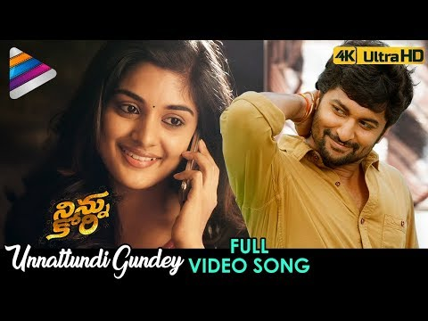 Ninnu Kori Telugu Movie Songs | Unnattundi Gundey Full Video Song 4K | Nani | Nivetha Thomas | Aadhi