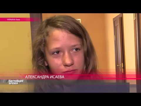 Киевский областной онкологический диспансер -