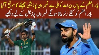 Babar Azam had an opportunity to snatch a number one position from Virat Kohli