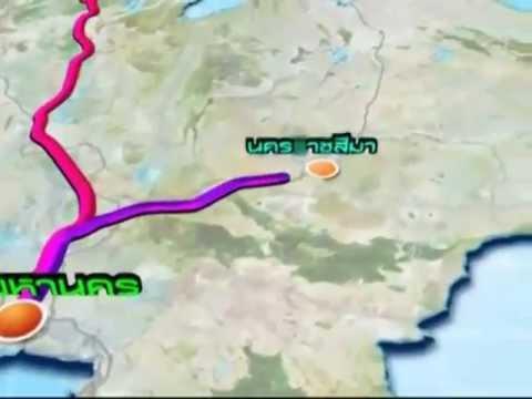 Thai HiSpeed Train สถานีและเส้นทางรถไฟฟ้าความเร็วสูงในประเทศไทย