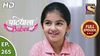 Patiala Babes - Ep 265 - Full Episode - 2nd December, 2019