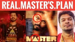 Watch : Real Master's Plan | Tamil