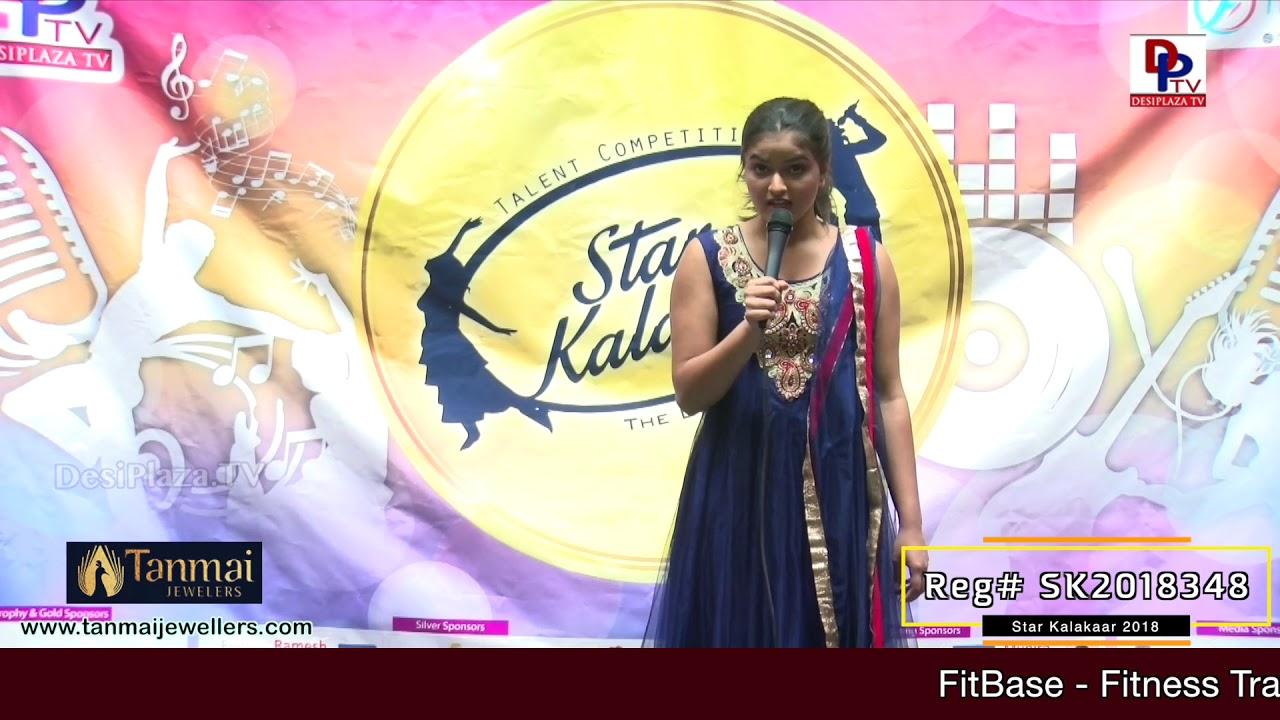 Participant Reg# SK2018-348 Performance - 1st Round - US Star Kalakaar 2018 || DesiplazaTV