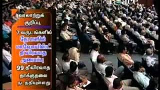 zakir naik tamil-இந்திய தீவிரவாதிகள்