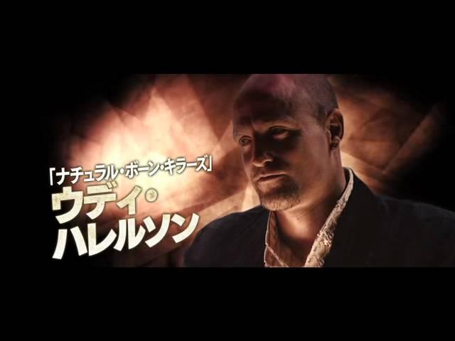 映画『BUNRAKU』予告編