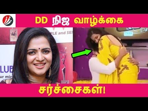 விஜய் டிவி டிடியின் உண்மை முகம்! - Vijay TV Anchor DD Divya Dharshini