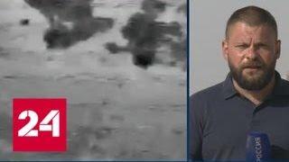 """Главарь """"Джебхат ан-Нусра"""" получил тяжелое ранение во время авиаудара российских ВКС - Россия 24"""