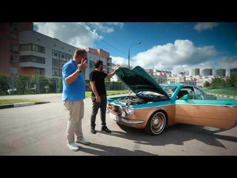 VINTAGE BILENKIN CLASSIC CARS ПЕРВЫЙ ДОРОЖНЫЙ ТЕСТ