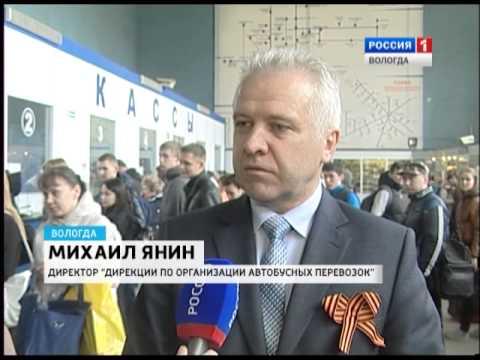 """""""Дачные"""" маршруты автобусов откроются завтра в Вологде"""