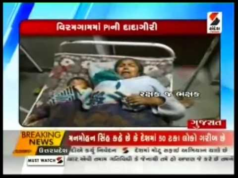 Sandesh Five Minute News_22.12.2016 || Sandesh News - YouTube