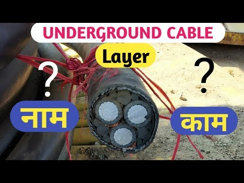 Underground cable ll XLPE CABLE ll