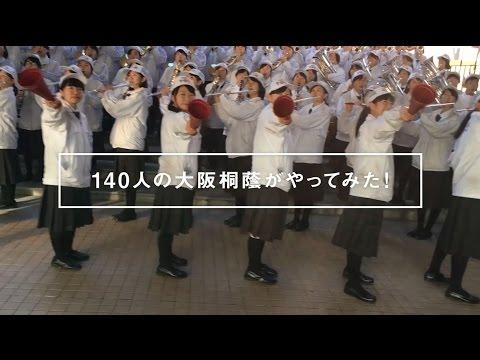音楽でエールを! CM楽曲をブラバン応援に熱血アレンジ WEB動画「ポカリ ブラバン応援バトル」公開