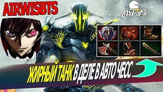DOTA AUTO CHESS - WITH THIS FAT SVEN YOU CAN WIN ANY GAME