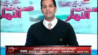 صحافة النهار | أشرف ممدوح يكشف عن المدير الفني القادم للأسماعيلي بعد استقالة