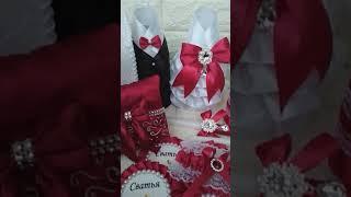 Свадебные Аксессуары В цвете МАРСАЛА