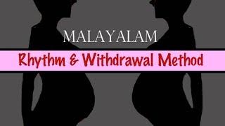 Rhythm and Withdrawal - Malayalam