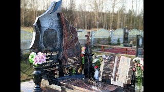 Заказать памятник спб двойной в минске изготовление памятников тюмень мурманск